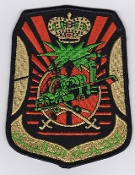 RSLF Patch Royal Saudi Land Force 2 Aviation Battalion AH 64