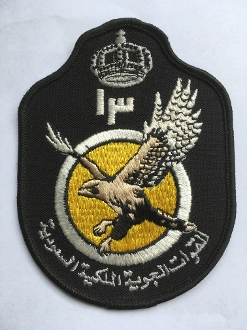 RSAF Patch da Sqn Royal Saudi Air Force 13 Squadron Ops F 15 b
