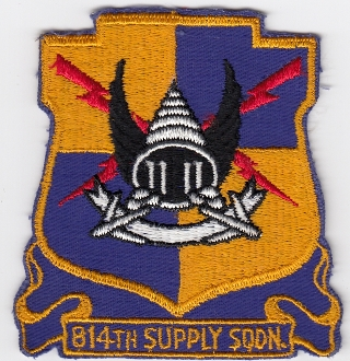 USAF Patch Bomb 814 Air Base Group SAC Supply Squadron B 52